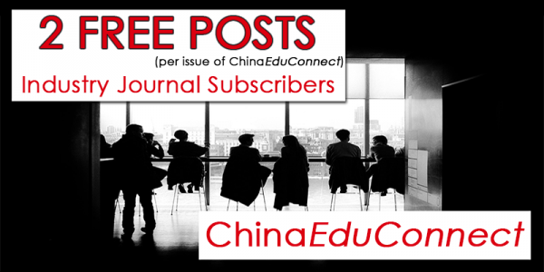 journal-CEC-posts-banner
