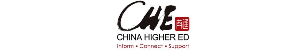 China Higher Ed