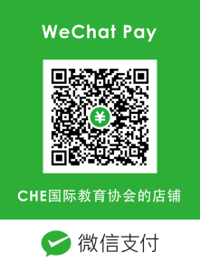 CHE-Wechat-Pay